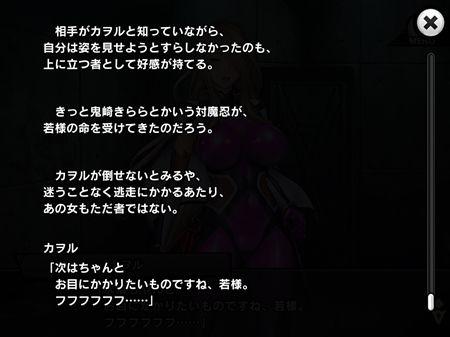 s-Screenshot_441