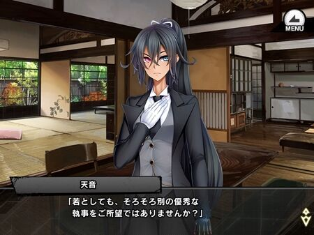 s-Screenshot_677