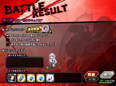s-Screenshot_349