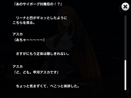 s-Screenshot_560