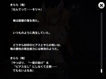 s-Screenshot_422