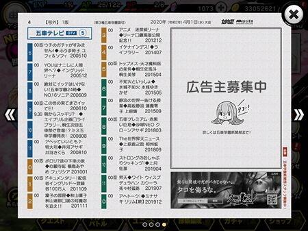 s-Screenshot_969