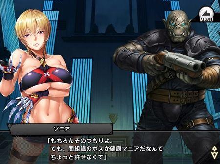 s-Screenshot_77