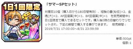 s-Screenshot_129