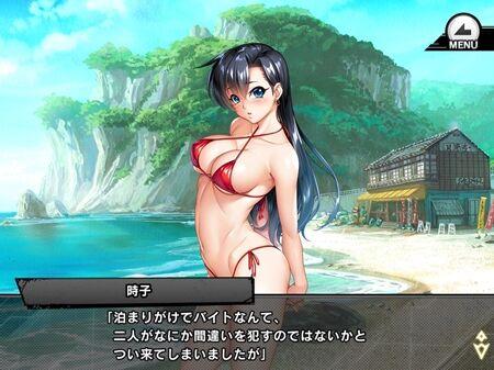 s-Screenshot_149