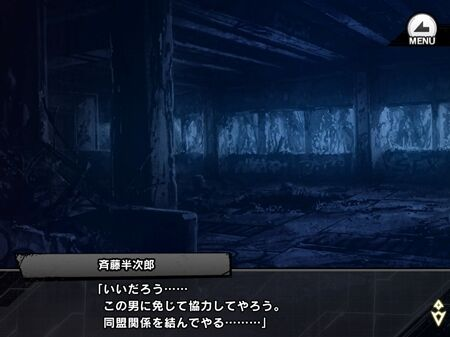 s-Screenshot_717