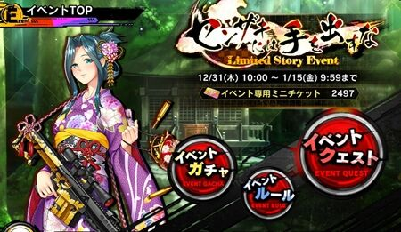 s-Screenshot_894 - コピー
