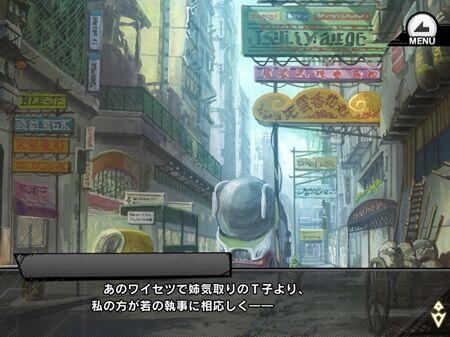 s-Screenshot_559