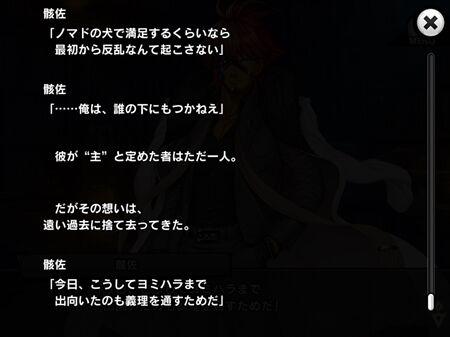 s-Screenshot_1048