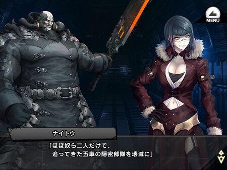 s-Screenshot_218