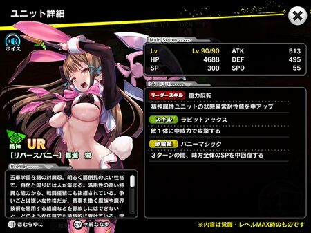 s-Screenshot_341