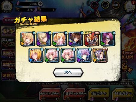 s-Screenshot_739