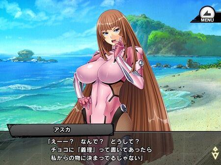s-Screenshot_40