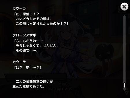 s-Screenshot_940