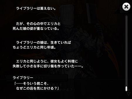 s-Screenshot_216