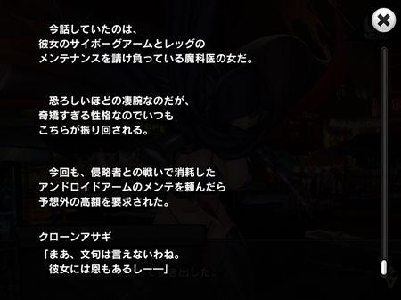 s-Screenshot_468