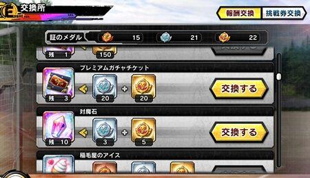 s-Screenshot_960