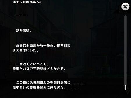 s-Screenshot_706