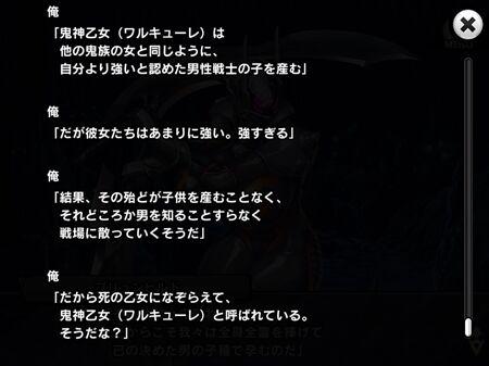 s-Screenshot_48