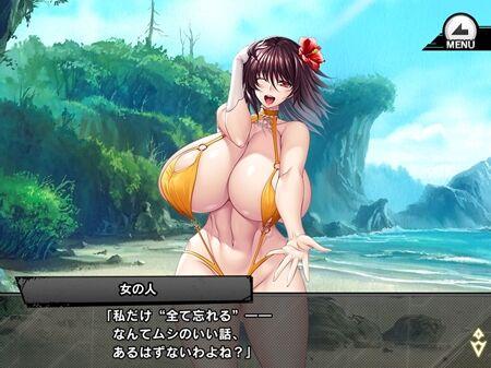 s-Screenshot_124