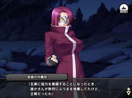 s-Screenshot_492