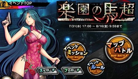 s-Screenshot_123