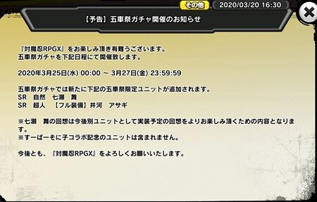 s-Screenshot_892