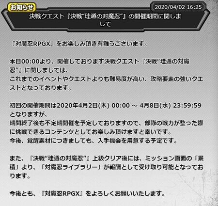 s-Screenshot_981