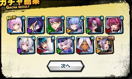 s-Screenshot_399