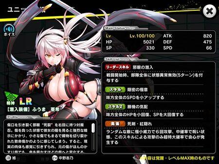 s-Screenshot_931
