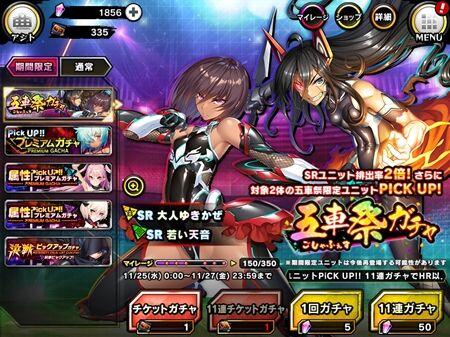s-Screenshot_770