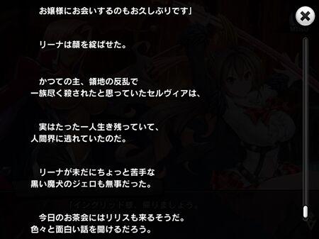 s-Screenshot_843