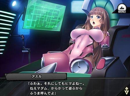 s-Screenshot_121