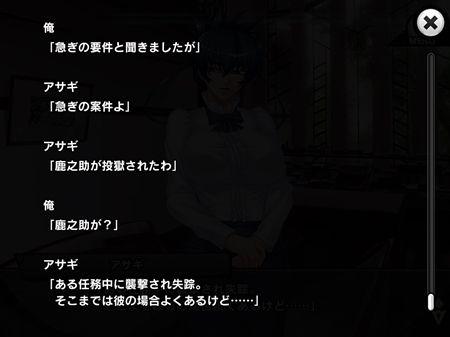 s-Screenshot_411