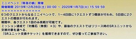 s-Screenshot_618