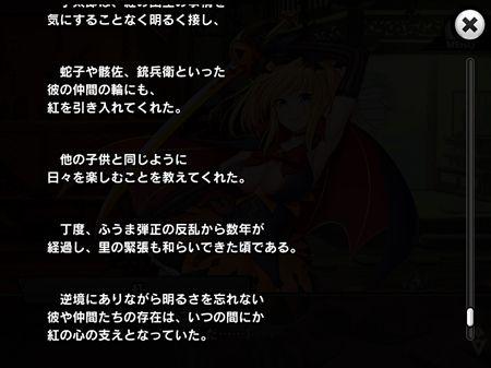 s-Screenshot_377