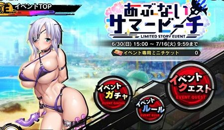 s-Screenshot_43