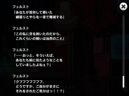 s-Screenshot_1069