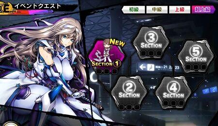 s-Screenshot_566