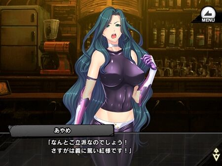 s-Screenshot_954