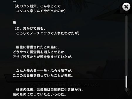 s-Screenshot_45