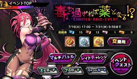 s-Screenshot_85