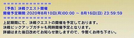 s-Screenshot_243