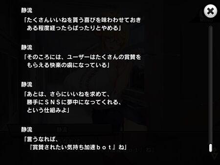 s-Screenshot_232