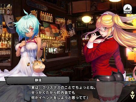 s-Screenshot_782