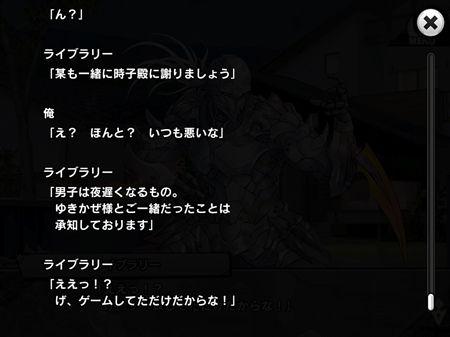 s-Screenshot_111