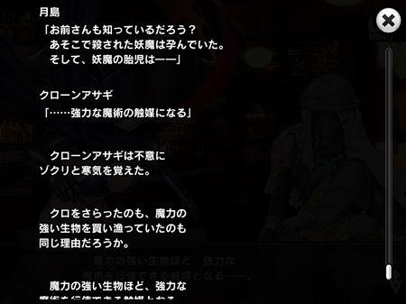 s-Screenshot_458