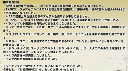 s-Screenshot_744