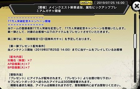 s-Screenshot_88