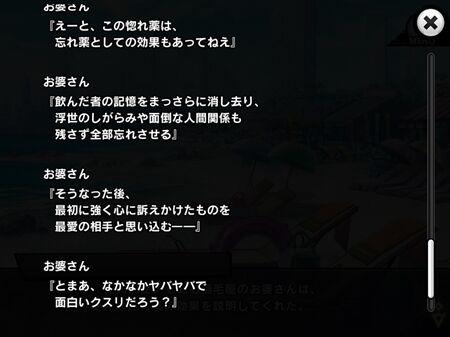 s-Screenshot_114